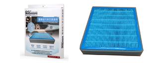 杏合HEPA醫療級-汽車空調濾網-360101